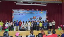 齊心共築愛無礙幸福城 國際身障者日社福園遊會