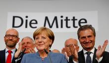 德國政治版圖改變 兩德政治立場差距擴大