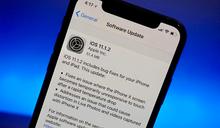 蘋果iOS、macOS接連出現錯誤 你該更新嗎?