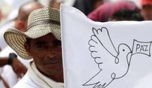 哥倫比亞和平協議一周年:諾貝爾和平獎都拿了,52年內戰創傷仍未結痂