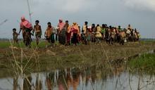 洛興雅人陷危機 翁山蘇姬與緬甸遭譴責
