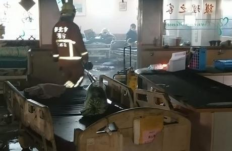 惡火夜襲 護理之家12死