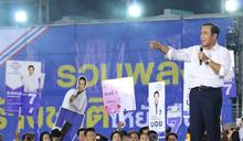 【Yahoo論壇/洪耀南】泰國政治創意無窮