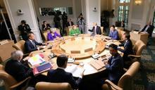 【Yahoo論壇/任耀庭】G6對1的G7高峰會