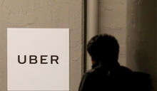 Uber想找女性CEO 突顯「玻璃懸崖」現象