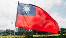 【Yahoo論壇/陳奕璇】民進黨使台灣陷入政經倒退的魔咒