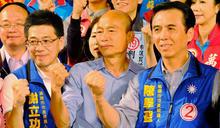 【Yahoo論壇/賈斐懋】賭爛票造就話唬爛的韓國瑜