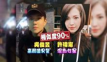 高顏質「男版徐瑋甯」就是他! 不藏私直擊警界最火鮮肉