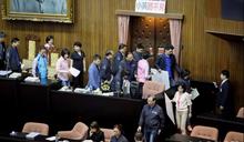 立法院藍綠為前瞻打得激烈 說好的《國體法》修法呢?