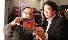 《美力台灣3D》基隆特映會 盼更多人一同守護美麗台灣