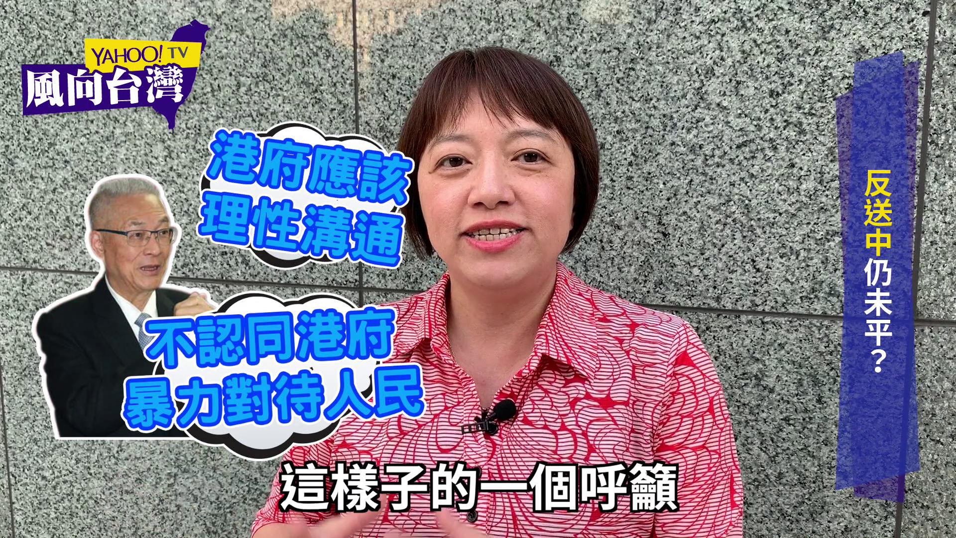 風向變了?她說香港出現「暴民」聲浪了...