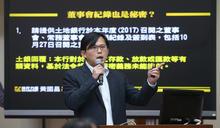【Yahoo論壇/林青弘】罷免黃國昌 政治創新局