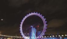 一生難忘的浪漫求婚 在倫敦眼見證愛情