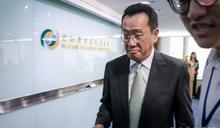 匯豐銷售雷曼債遭重罰16億 香港證監會敢罰 顧立雄敢不敢?