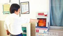 政府廣設AED 多數民眾怕怕