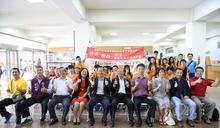 南華大學推動高齡農村再造計畫 結合社區讓在地產業復甦