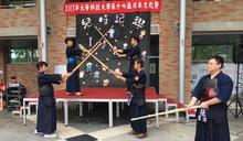 大華科大舉辦日本文化祭 以靜態展覽來促進師生間互動