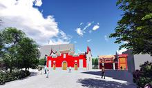 桃市馬祖信仰中心整修開工 閩臺宮龍山寺成為新亮點