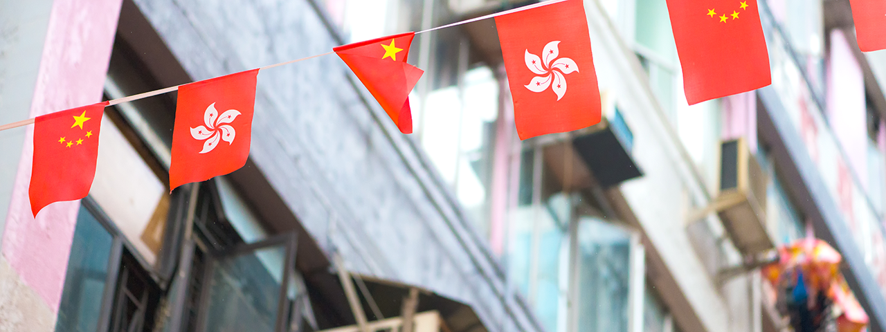 香港回歸20周年