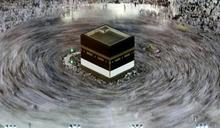 沙烏地阿拉伯麥加200萬穆斯林朝覲