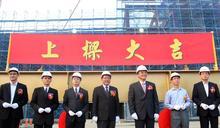 元晶太陽能模組廠上樑 屏東綠能產業大躍進
