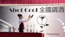 Shot-cool盃 調酒大賽在修平科大舉行