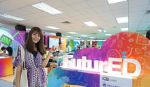 [出門] 吹泡泡機器人?AR教育課程?你沒體驗過的新科技通通在『Digital Taipei-智慧學習展區』裡!!