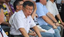 【Yahoo論壇/陳奕璇】台灣民眾黨泡沫化恐也只是必然