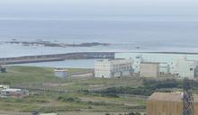 【Yahoo論壇/唐湘龍】讓「核能存廢」公投一次吧