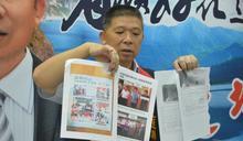 賴進坤遭批藍皮綠骨喊冤 國民黨黨部主委選戰詭譎