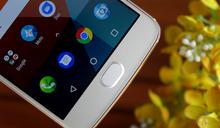 只要 6,290 元的智慧型手機竟然也有 NFC、指紋辨識與快速充電?平實價格 Moto G5s 雙卡雙待開箱囉 ^^