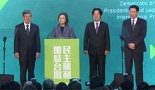 【Yahoo論壇/王傑】民進黨贏了 真的是因為做得好嗎?