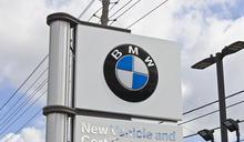 寶馬下個月將在國内運營網約車業務