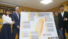 時代力量擴大版圖!明年初將在18縣市提名縣市議員候選人