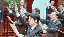 賴清德率閣員宣誓就職 唐鳳、李大維未出席
