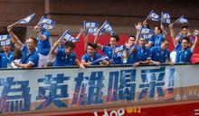 孫慶餘專欄:給「世大運世代」更好的台灣!
