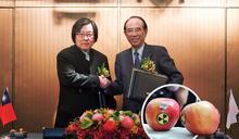 李淳:CPTPP是台灣的最後一役