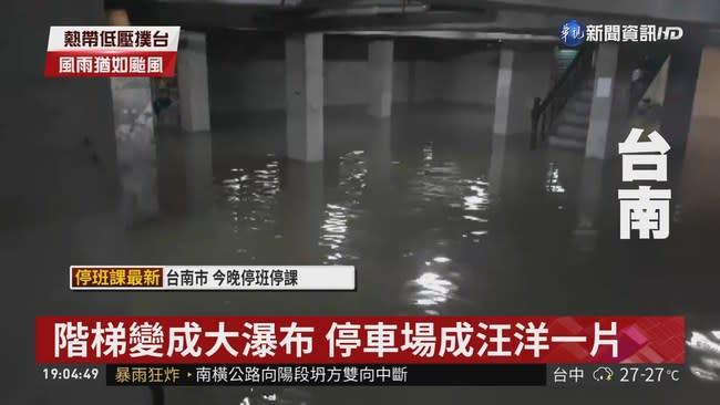 暴雨狂襲台南! 市區多處汪洋一片
