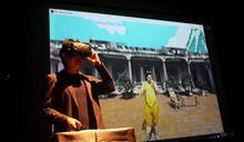 2017高雄電影節首創VR Film Lab 5部虛擬實境電影全台首映