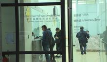 【Yahoo論壇/蔡增家】泰國簽證之亂下的危機與轉機