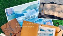 【走讀台灣】房屋廟宇蓋起來!北市圖穿越古台北的生存遊戲:「漂人巴士全員出發」