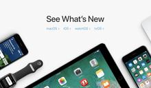 Apple 釋出 iOS 11.1 beta 3,優化操作及修正多項錯誤!
