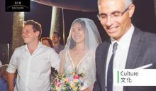 我的以色列婚禮