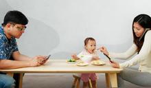 別把陪孩子當成「功課」!「有品質」的陪伴其實是.....