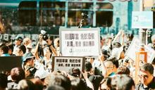 只要有錢賺,政治關我屁事?香港亡國奴的悲嘆:台灣人3觀念,跟香港滅亡前一樣