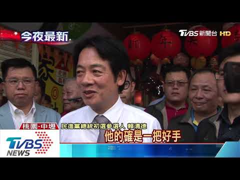 """""""當選中華民國恐粉身碎骨"""" 賴酸韓兩岸立場"""