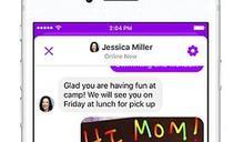臉書推出專供兒童使用的Messenger