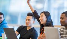 【Yahoo論壇】當課堂無法避免手機—找出移動學習新思路