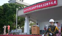 中正高中慶54週年校慶:學生表演「中正操」、辦人權影展