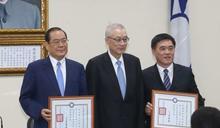 聲援「曾泰葆」禁食抗議前瞻 藍中常會通過決議文:國會已死